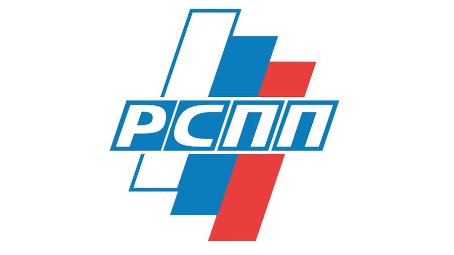 rspp_prosit_premer_ministra_rf_uskorit_prinyatie_regulirovaniya_kriptoaktivov.png