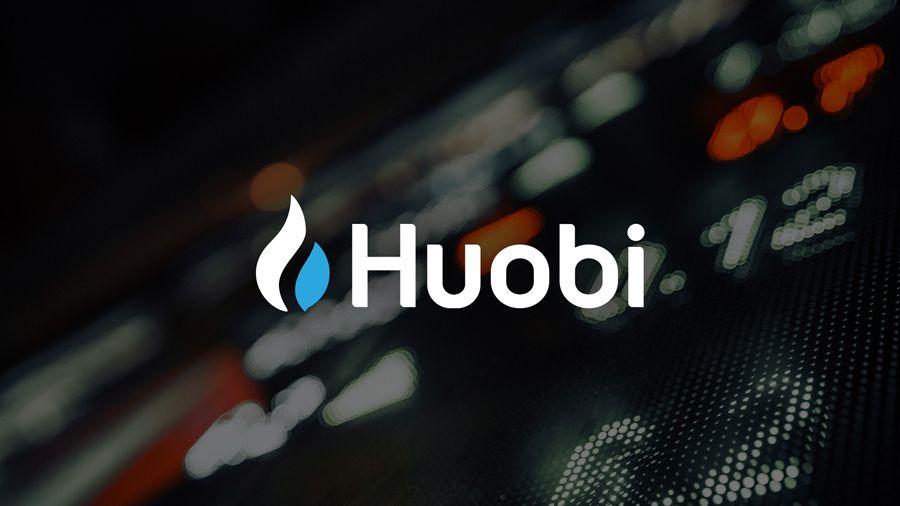 Американское подразделение биржи Huobi объявило о прекращении деятельности