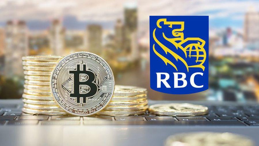 Royal Bank of Canada рассматривает запуск собственной платформы для торговли криптовалютами