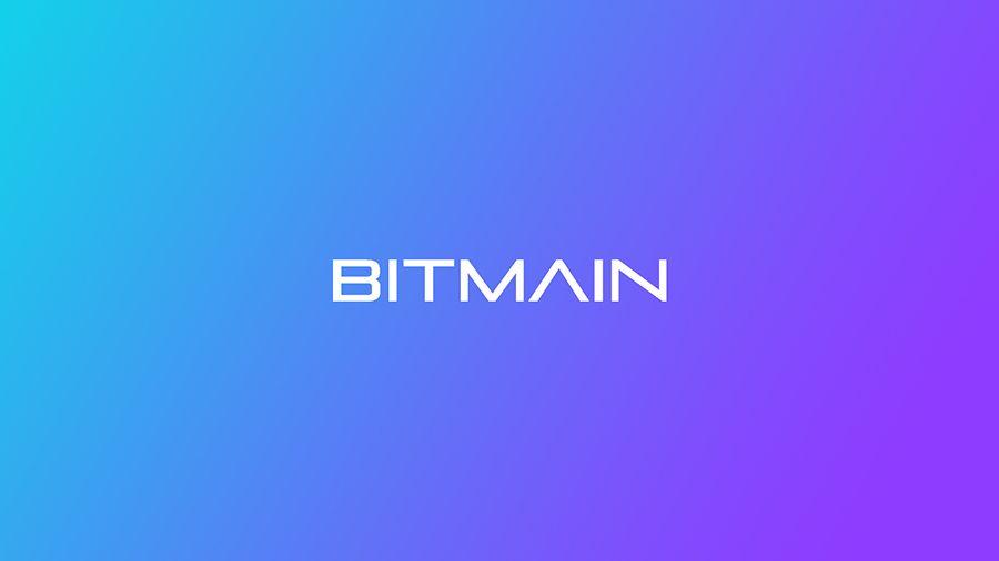 Tencent News: Bitmain подала заявку на проведение IPO в SEC