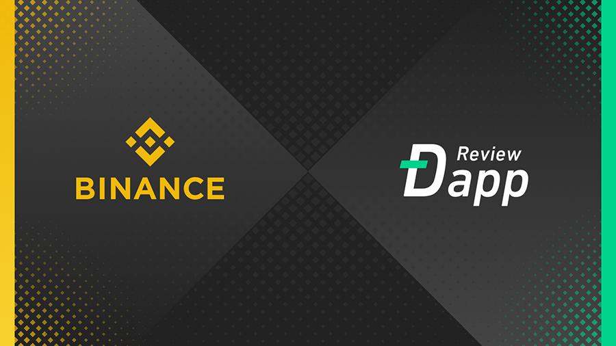 Биржа Binance купила платформу оценки децентрализованных приложений DappReview