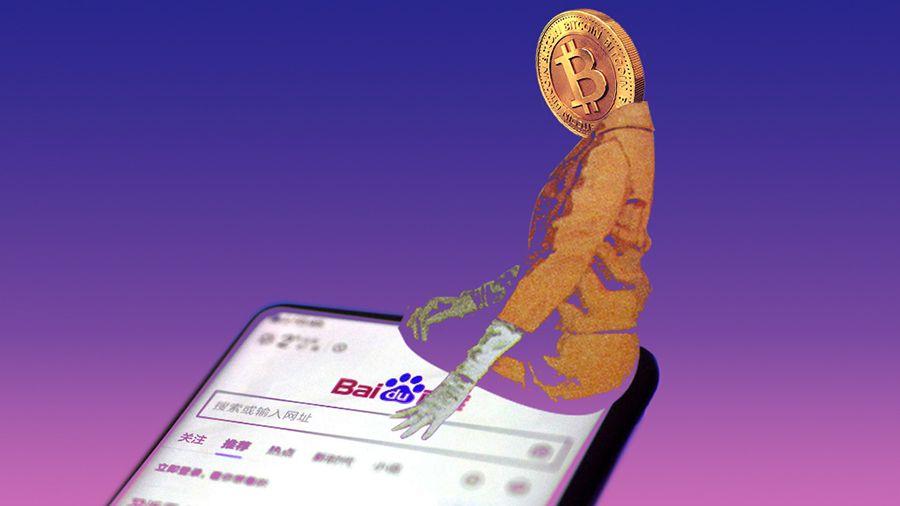 Объем торгов биткоином за юани на LocalBitcoins достиг двухлетнего минимума