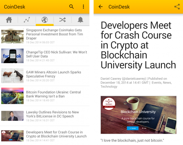Coindesk Android App вышел на Google Play Store