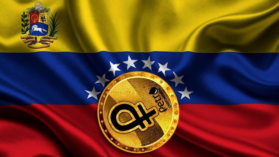 Власти Венесуэлы подарят имеющим льготы гражданам по 0.5 Petro