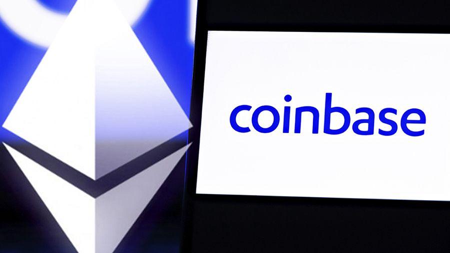 Coinbase добавит поддержку решений второго уровня Эфириума