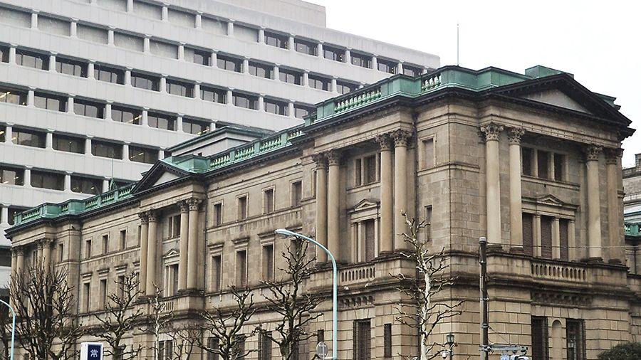 Банк Японии изучает возможность выпуска государственной криптовалюты