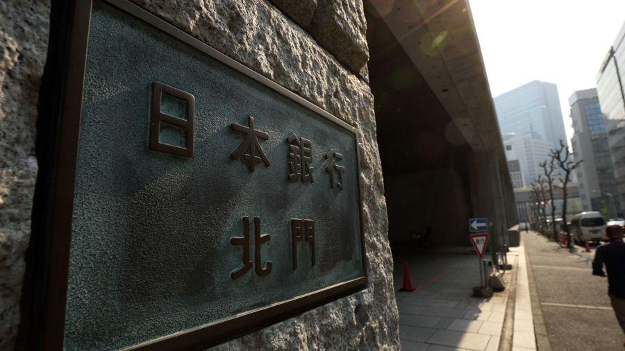Банк Японии может выпустить цифровую валюту при возникновении широкого спроса