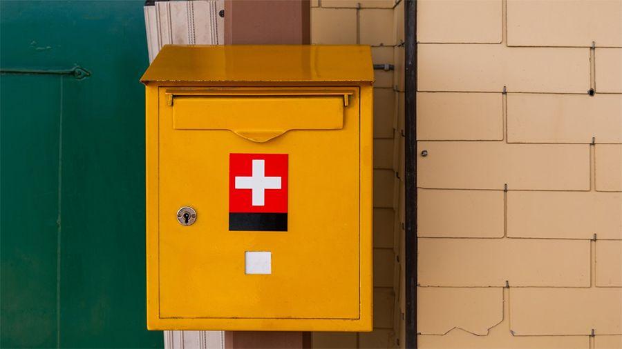 Почта Швейцарии и крупнейший провайдер создают блокчейн-платформу на базе Hyperledger