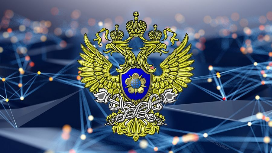 Росфинмониторинг выбрал структуру Сбера для разработки сервиса отслеживания криптовалютных транзакций
