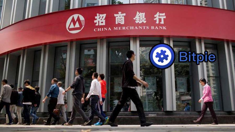 Дочернее подразделение China Merchants Bank инвестировало в кошелек BitPie