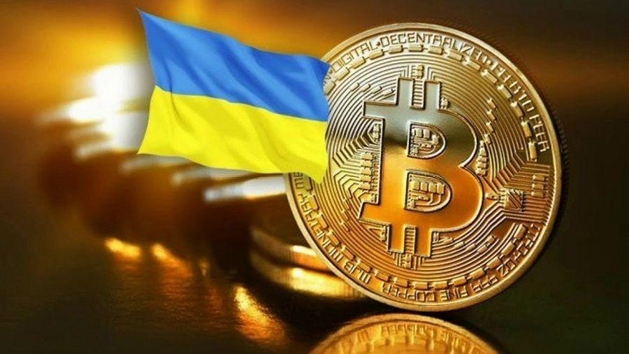 Замминистра цифровой трансформации Украины рассказал о легализации криптовалют в стране