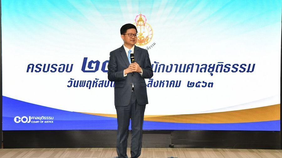 Таиланд запустит систему на блокчейне для хранения судебных документов