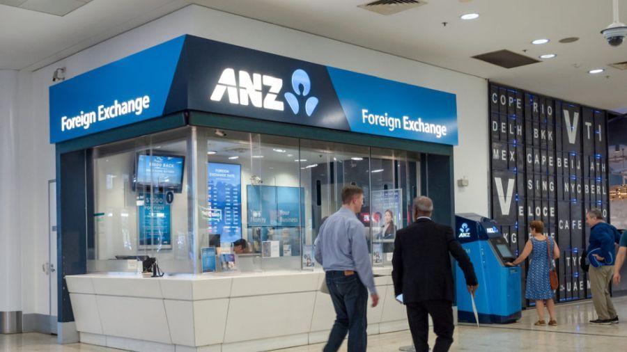 ANZ: «блокчейн не заменит банки»