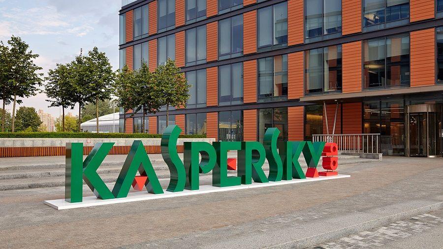«Лаборатория Касперского»: популярность вирусов-майнеров за год снизилась на 59%
