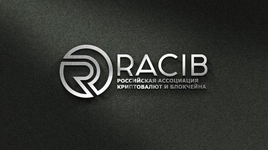 РАКИБ запускает сервис для защиты криптовалютных инвесторов