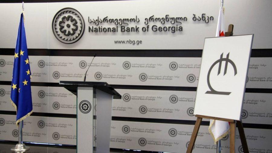 ЦБ Грузии начнет тестирование цифрового лари в 2022 году