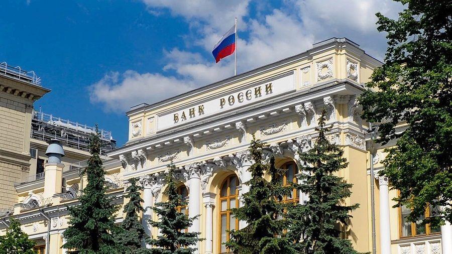 Банк России создал целевую группу из 12 банков для тестирования цифрового рубля