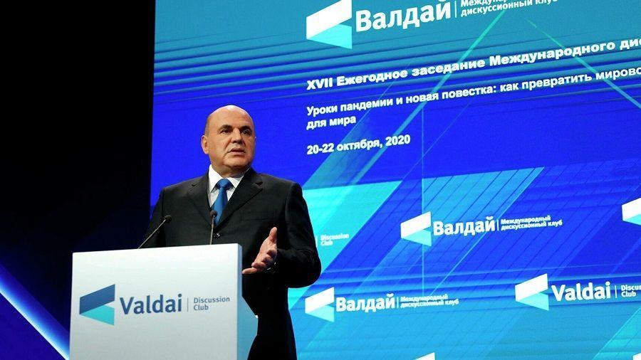 Михаил Мишустин: «криптовалюты и цифровые активы угрожают финансовой системе»