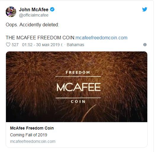 mcaffe_fredomcoin001.png
