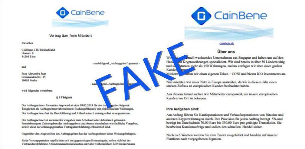 BaFin подозревает биржу CoinBene
