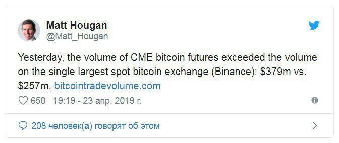 blockchain_invest002.jpg