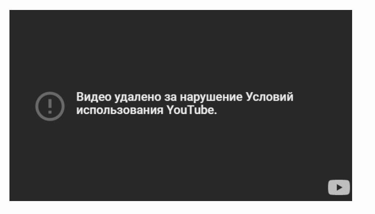 YouTube удаляет контент каналов о криптовалютах за нарушение политики сервиса