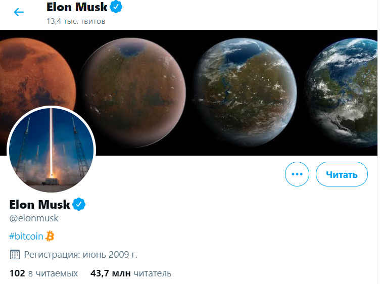 Илон Маск «разогнал» биткоин до $37 000 упоминанием в своем Твиттере
