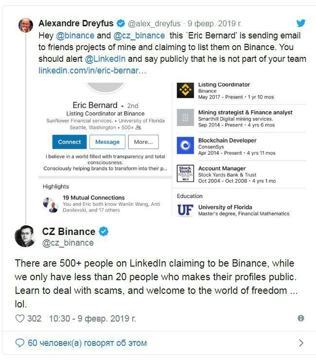 binance_linkedin_scam01.jpg