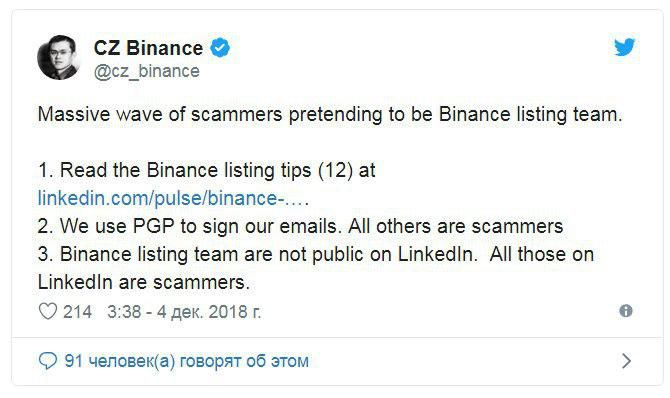 binance_linkedin_scam02.jpg