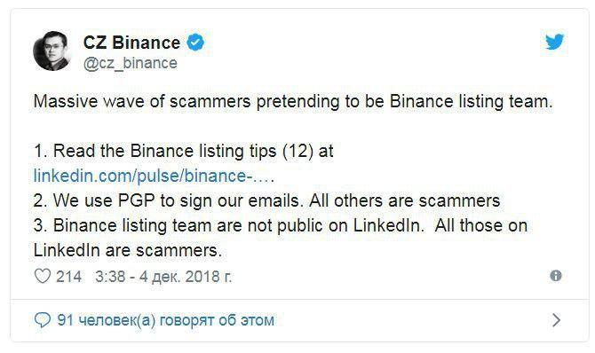 binance_linkedin_scam02.jpg