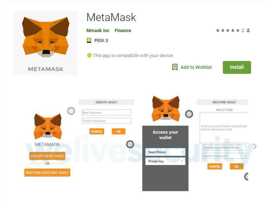 google_play_metamask01.jpg