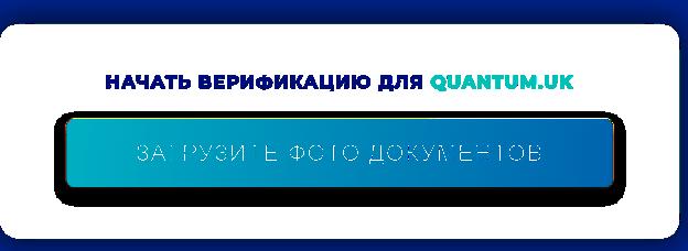 Quantum_4