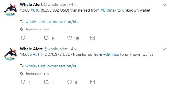 С холодного кошелька Bitfinex