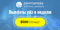 cryptoffers.com