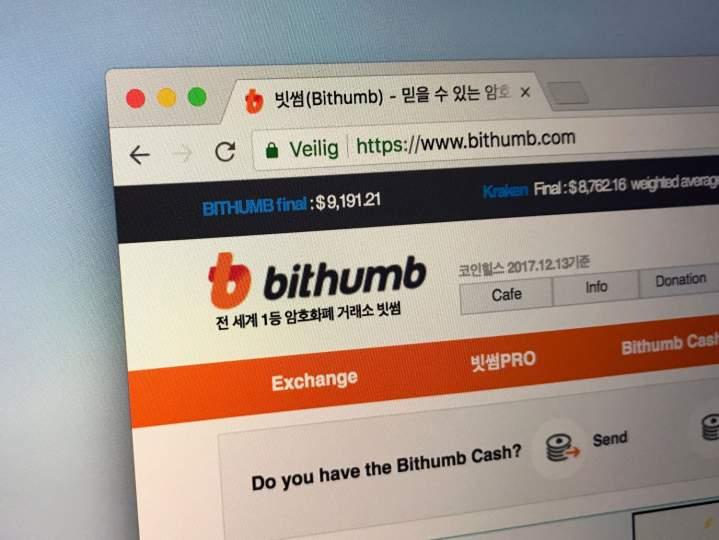 Bithumb инвестирует в $8.6 млн в южнокорейский город Пусан для развития индустрии блокчейна